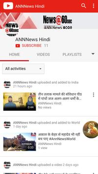 ANN News Hindi Video apk screenshot