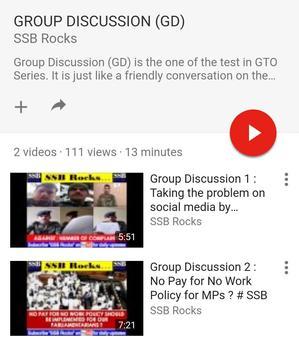 SSB ROCKS apk screenshot