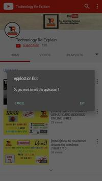 Technology Re-Explain screenshot 6