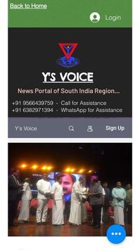 Y's Voice   YSMSIR screenshot 1