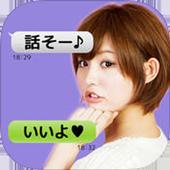 ID交換が出来る出会い系無料アプリ icon