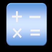 電卓アプリ icon