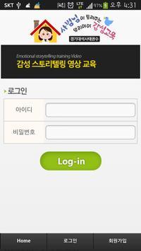 경기대석사태권수 apk screenshot