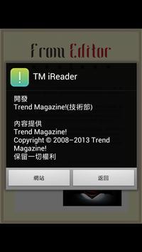 TM iReader apk screenshot