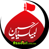Azadari in Mumbai (AIM) icon
