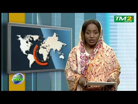 TM2 Mali TV screenshot 10