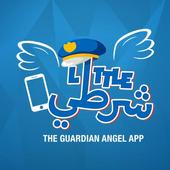 Little Chorti: Guardian Angel icon