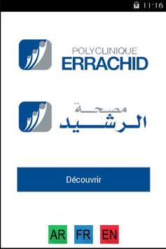 POLYCLINIQUE ERRACHID poster