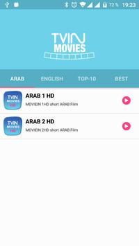 أفلام و مسلسلات مجاناً apk screenshot