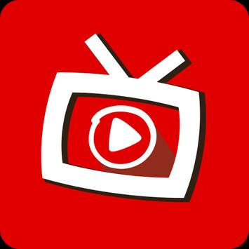 تلفاز كيدز screenshot 2