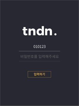 TNDN 파트너 apk screenshot
