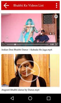 Bhabhi ke Videos : Meri Videos Latest 2018 screenshot 3