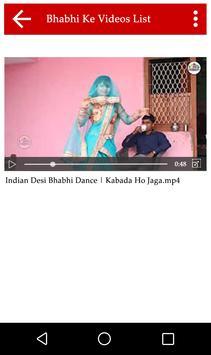 Bhabhi ke Videos : Meri Videos Latest 2018 poster