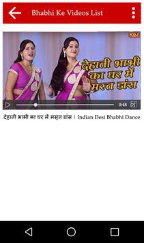 Bhabhi ke Videos : Meri Videos Latest 2018 screenshot 2