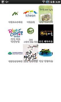 추천 여행지 9 poster