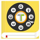 타운페이지114-전화번호검색 icon