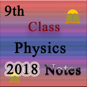9th class physics notes for android apk download
