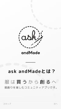 ask andMade screenshot 1