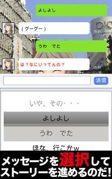 俺氏、パチンコに行く。 for セブンズチャネル apk screenshot