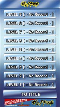 [free] Let's count the blocks IQ brain game Nawoki screenshot 1