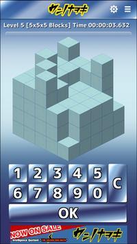 [free] Let's count the blocks IQ brain game Nawoki screenshot 6