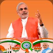 DP Maker BJP : I Support BJP icon