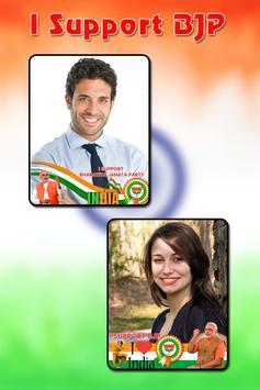 DP Maker BJP : I Support BJP poster