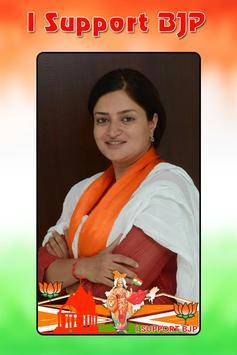 DP Maker BJP : I Support BJP screenshot 1