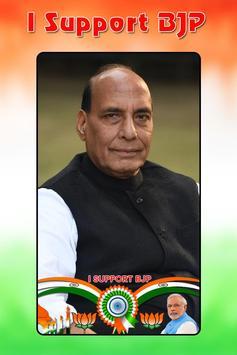 DP Maker BJP : I Support BJP screenshot 2