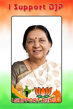 DP Maker BJP : I Support BJP screenshot 4