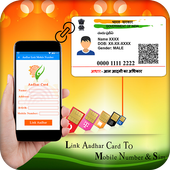 Free Aadhar Card Link to Mobile Number & SIM Card icon