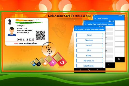 Free Aadhar Card Link to Mobile Number & SIM Card poster