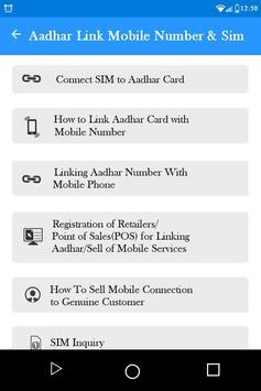 Free Aadhar Card Link to Mobile Number & SIM Card screenshot 1