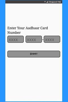 Free Aadhar Card Link to Mobile Number & SIM Card screenshot 3