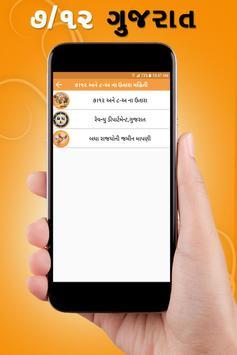 7 / 12 Satbar Utara Gujarat: All State Land Record poster