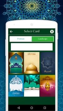 Muslim Cards screenshot 1