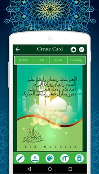 Muslim Cards screenshot 4
