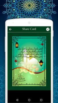 Muslim Cards screenshot 6