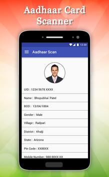 Aadhar Card Scanner screenshot 1