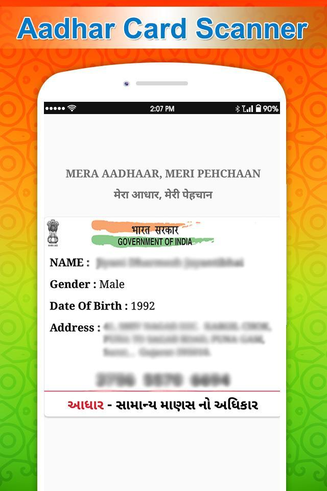 Free Aadhar Card Scanner Online Service for Android - APK