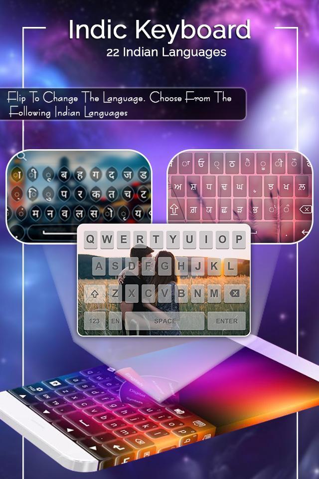 hitap indic keyboard download