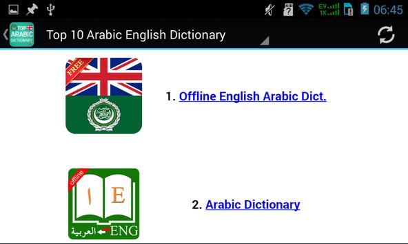 Arabic English screenshot 4