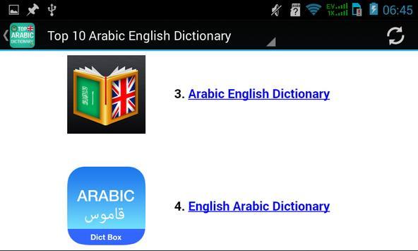 Arabic English screenshot 5
