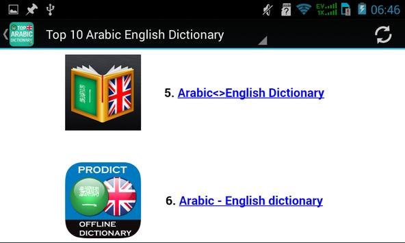Arabic English screenshot 6