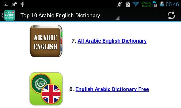 Arabic English screenshot 7