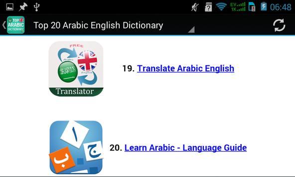 Arabic English screenshot 8