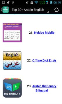 Arabic English screenshot 9