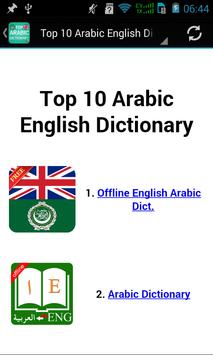 Arabic English poster