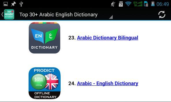 Arabic English screenshot 13