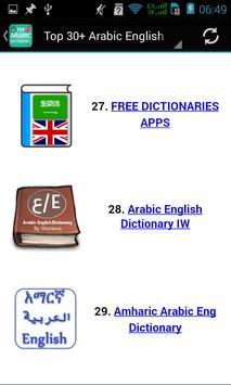 Arabic English screenshot 10